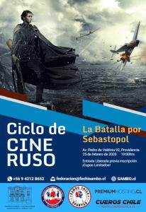 Ciclo Cine Ruso febrero 2020